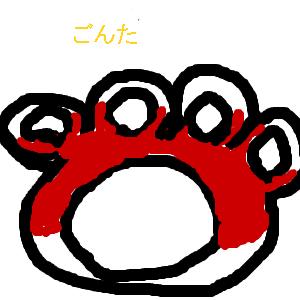 Cocolog_oekaki_2009_05_12_12_51