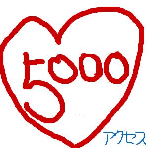 Cocolog_oekaki_2009_06_05_16_11