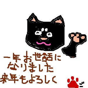 Cocolog_oekaki_2010_12_31_15_17
