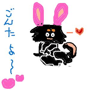 Cocolog_oekaki_2011_01_15_14_27