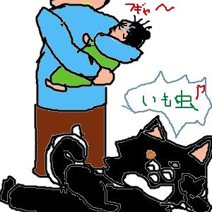 Cocolog_oekaki_2011_02_06_14_46