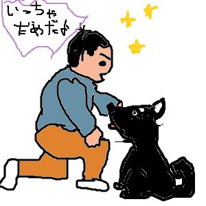 Cocolog_oekaki_2011_04_13_13_22