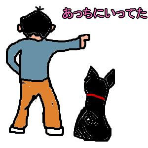 Cocolog_oekaki_2011_04_17_14_48