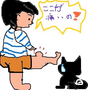 Cocolog_oekaki_2011_06_13_08_11