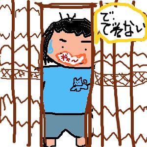 Cocolog_oekaki_2011_06_16_14_02