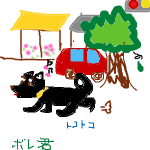 Cocolog_oekaki_2011_08_28_16_29