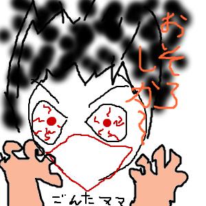 Cocolog_oekaki_2011_09_03_15_19