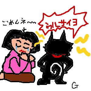 Cocolog_oekaki_2011_10_04_17_35