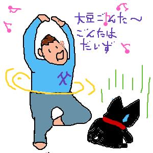 Cocolog_oekaki_2011_12_08_14_16