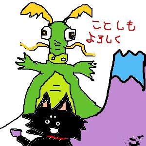 Cocolog_oekaki_2012_01_01_09_20