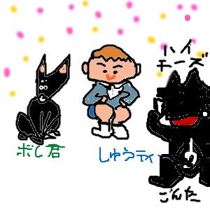 Cocolog_oekaki_2012_01_11_22_16