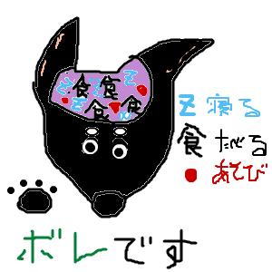Cocolog_oekaki_2012_02_20_22_17