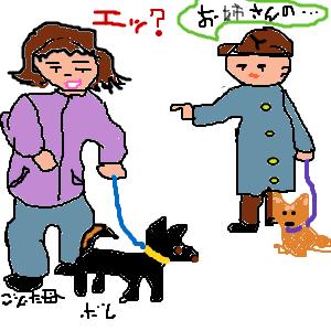 Cocolog_oekaki_2012_02_21_13_21