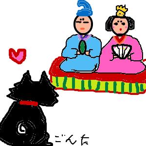 Cocolog_oekaki_2012_03_03_18_42