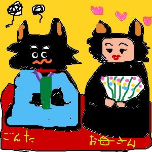 Cocolog_oekaki_2012_03_03_18_57