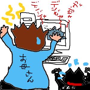 Cocolog_oekaki_2012_03_04_23_07