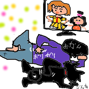 Cocolog_oekaki_2012_03_22_15_06
