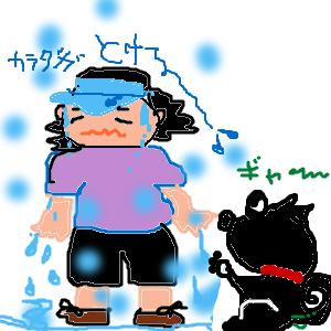 Cocolog_oekaki_2012_07_30_15_28