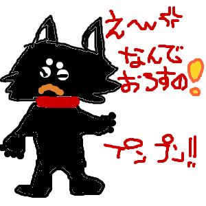 Cocolog_oekaki_2012_11_03_18_55