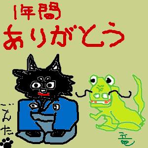 Cocolog_oekaki_2012_12_31_18_00