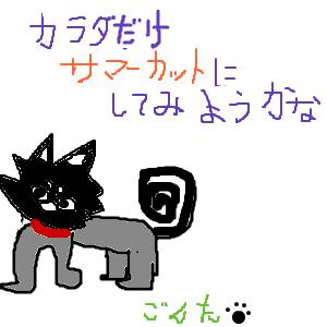 Cocolog_oekaki_2013_07_14_14_47