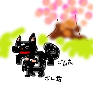Cocolog_oekaki_2014_02_23_13_47