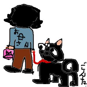 Cocolog_oekaki_2014_03_26_17_11