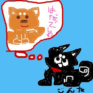 Cocolog_oekaki_2014_04_06_21_57