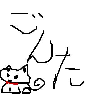 Cocolog_oekaki_2014_06_02_15_20