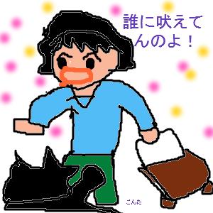 Cocolog_oekaki_2014_06_14_11_41