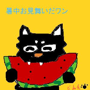 Cocolog_oekaki_2014_08_01_11_56