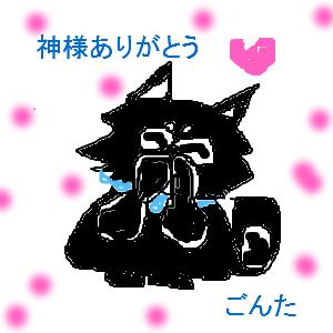 Cocolog_oekaki_2014_08_20_13_09