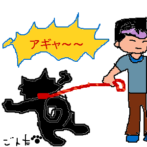 Cocolog_oekaki_2014_09_28_13_21