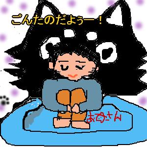 Cocolog_oekaki_2014_09_29_09_30