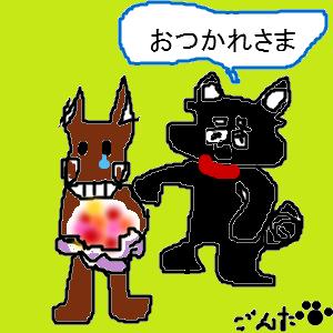 Cocolog_oekaki_2014_12_31_22_54