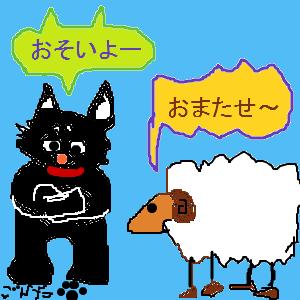 Cocolog_oekaki_2015_01_03_17_01