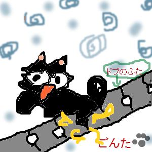 Cocolog_oekaki_2015_10_22_13_47