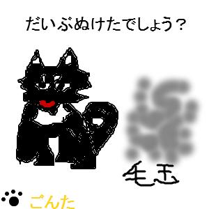 Cocolog_oekaki_2016_04_13_11_46