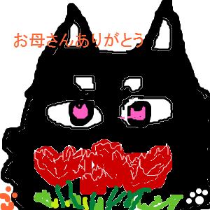 Cocolog_oekaki_2016_05_08_11_13
